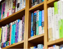 書籍/通信教育