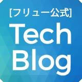 技術者ブログ