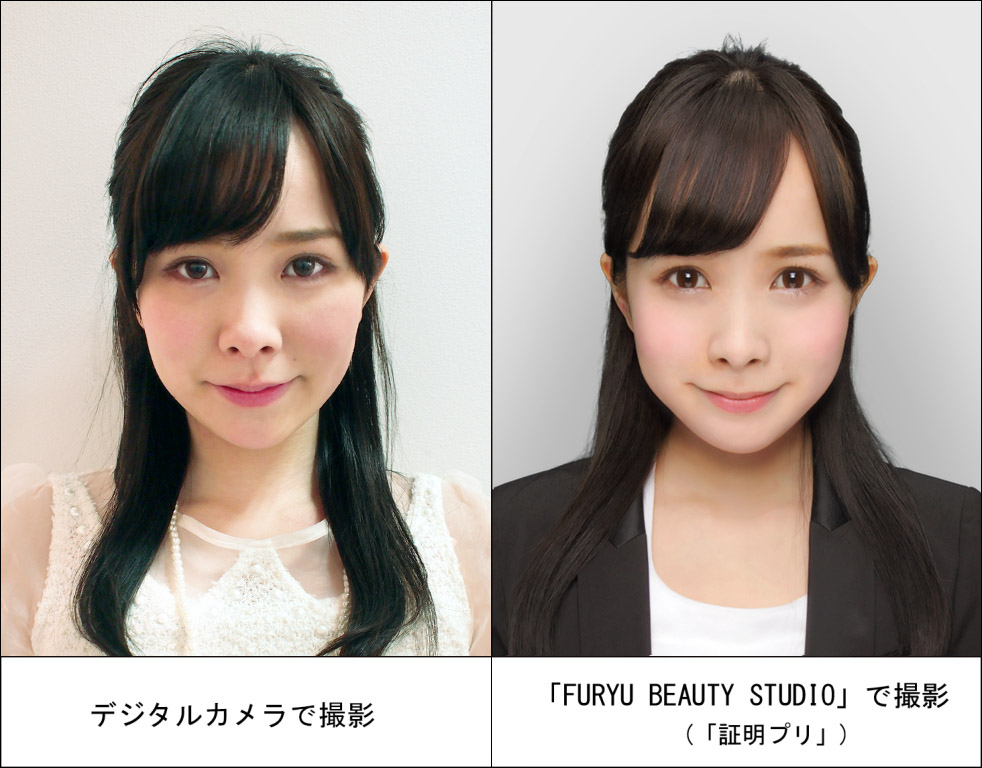 FURYU BEAUTY STUDIO