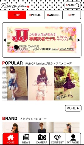 RUMOR fashion TOPページ