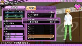 To LOVEる ゲーム画面