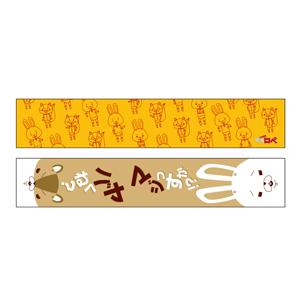 みんくじ 紙兎ロペ