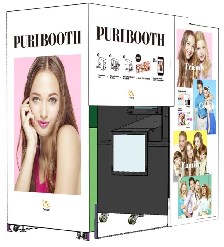 PURIBOOTH イメージ
