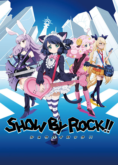 SHOW BY ROCKキービジュアル