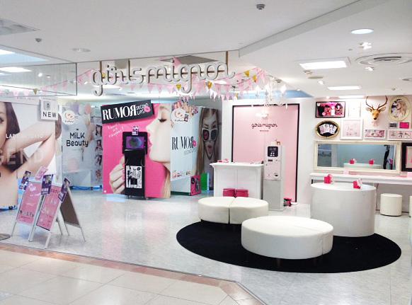 girls mignon店舗イメージ