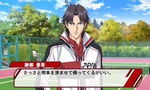 新テニスの王子様 ゲーム画面