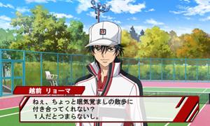 新テニスの王子様 3DS 画面