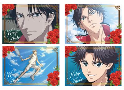 新テニスの王子様 プライズキャンペーン