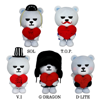 プライズ YG BEAR×BIGBANG