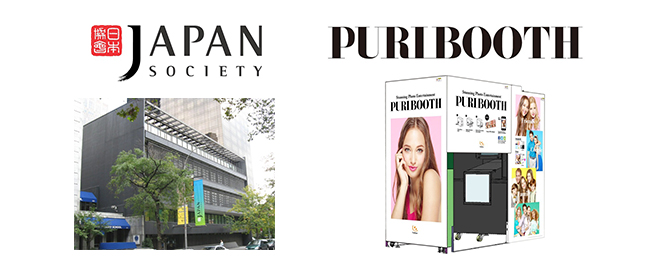 JAPAN SOCIETYとPURIBOOTH外観・ロゴ