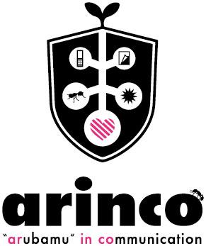arincoロゴ