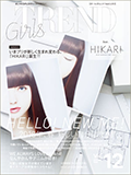 雑誌GIRLS'TREND 12号表紙