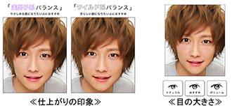「カップルコース」男性用選択画面イメージ