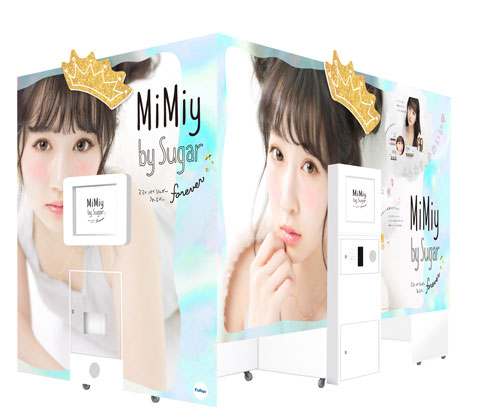 『MiMiy by Sugar forever』本体イメージ