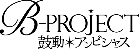 B-PROJECTロゴ