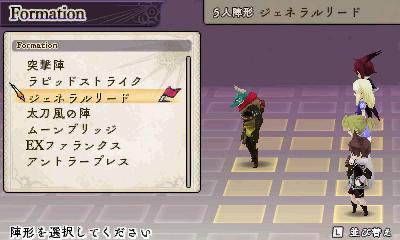 アライアンス・アライブ ゲーム画面