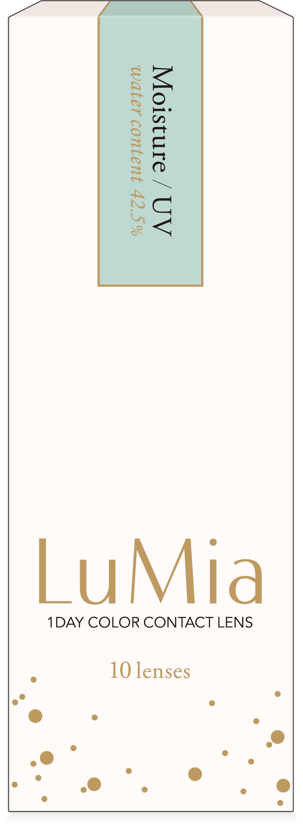『LuMia(ルミア)』 イメージ