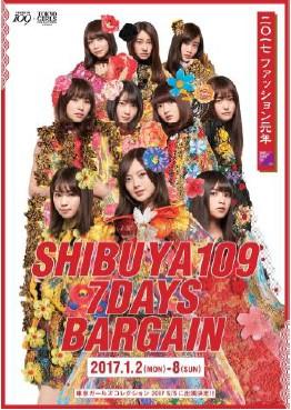「SHIBUYA109」 コラボレーション イメージ
