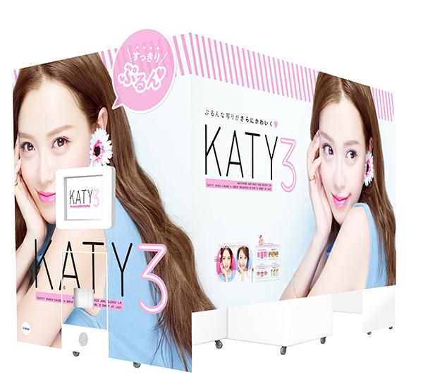 『KATY3』本体イメージ