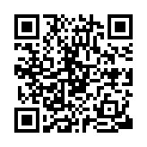 『恋愛幕末カレシ~時の彼方で花咲く恋~』Android版QRコード