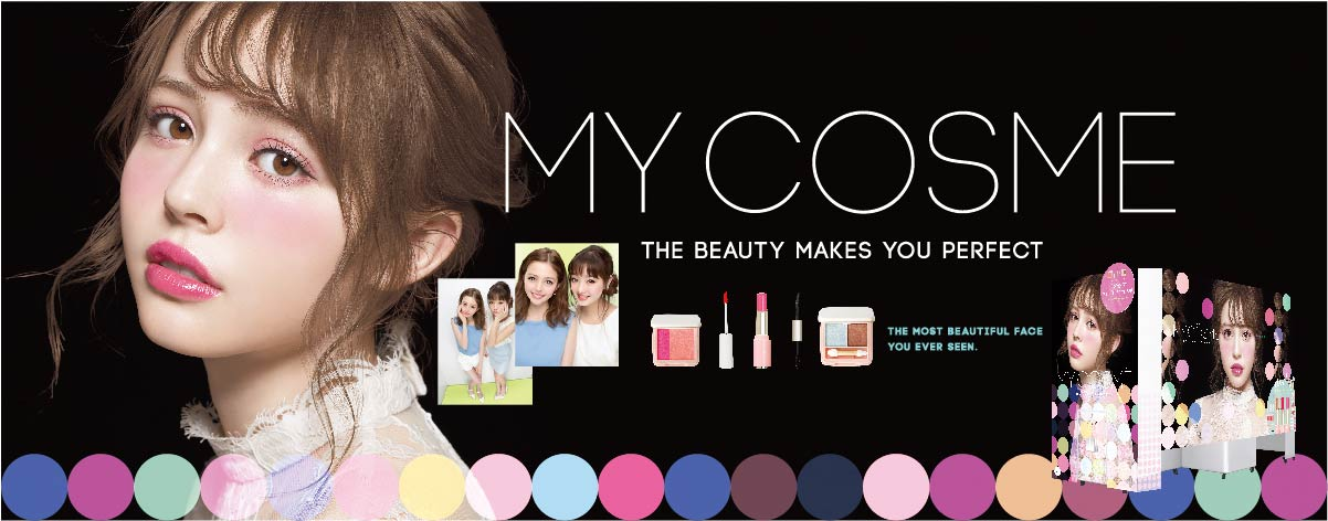 『MY COSME(マイコスメ)』イメージ