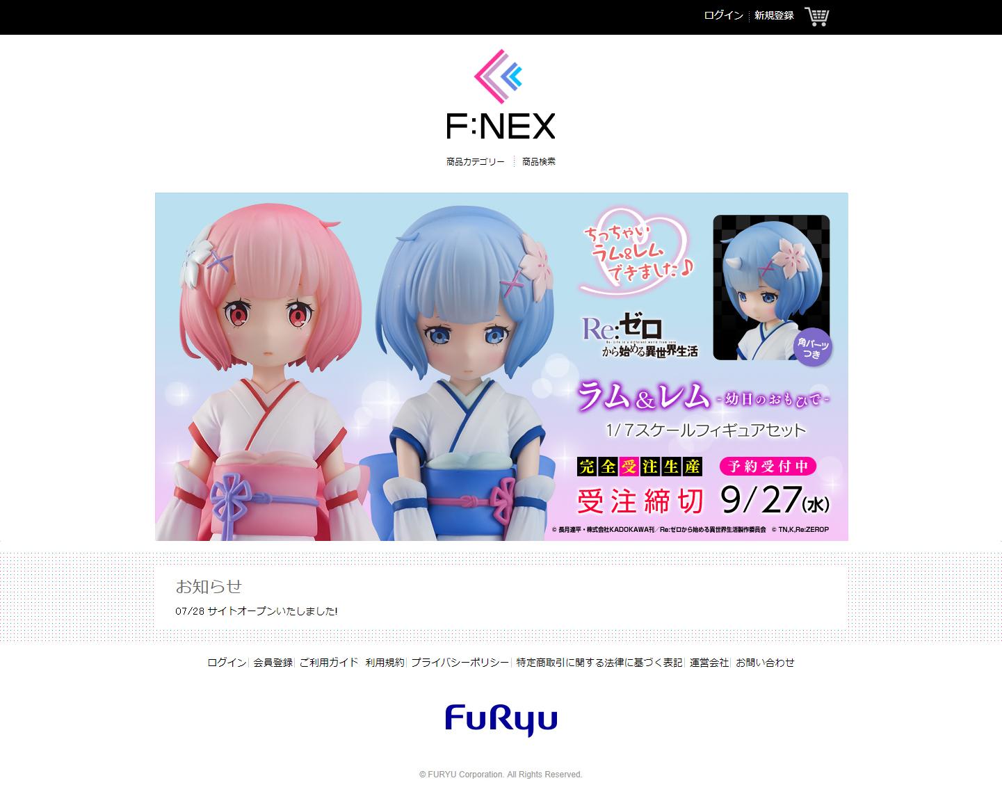 ホビーECサイト『F:NEX』URL:http://fnex.jp/