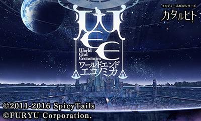 WORLD END ECONOMiCA Episode.1