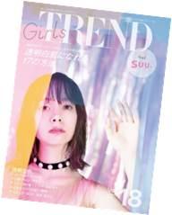雑誌GIRLS'TREND 18号表紙