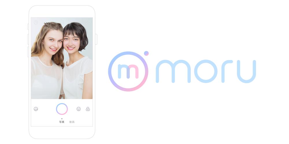 『moru』イメージ