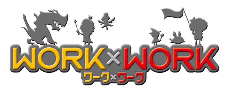 『WORK×WORK(ワークワーク)』ロゴ
