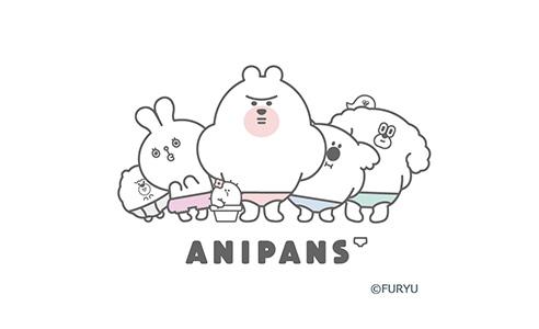 「ANIPANS」メインビジュアル