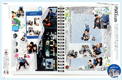 【GIRLS'TREND vol.21】トピックス イメージ