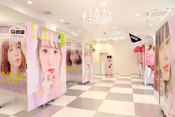 プリ専門店『girls mignon』三宮ゼロゲート店 イメージ