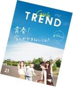 雑誌GIRLS'TREND 21号表紙