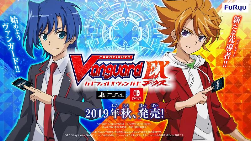 『カードファイト!! ヴァンガード EX(エクス)』 特報ムービー イメージ