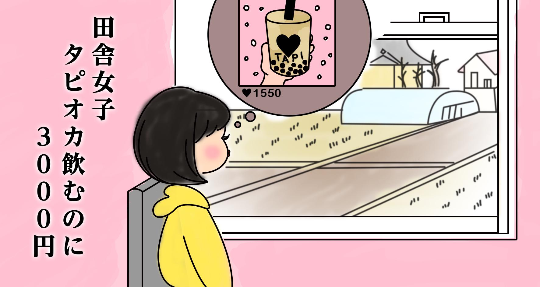 第2回「プリの日 女子高生川柳コンテスト」グランプリ作品