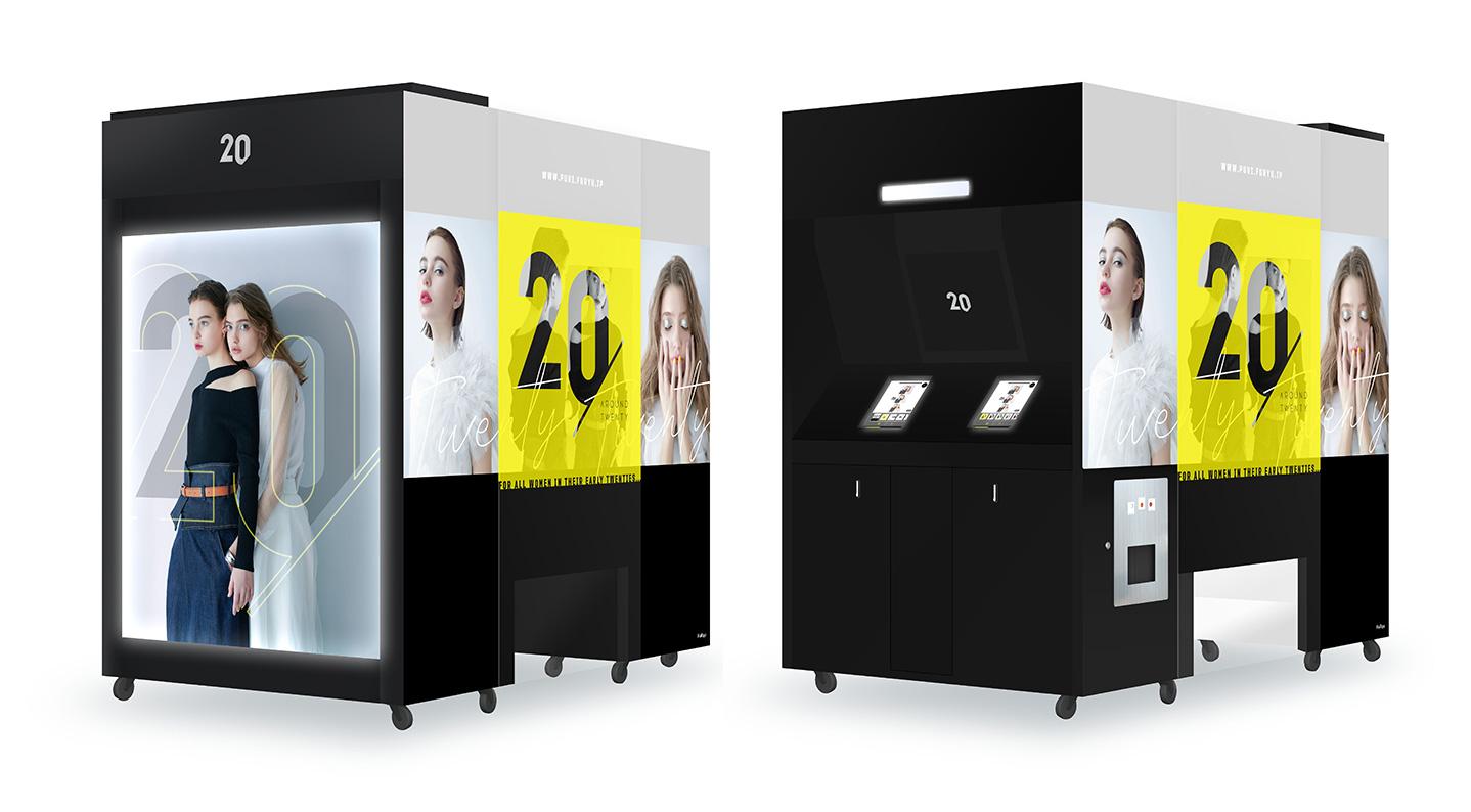 『AROUND20』外装イメージ(左:前面/右:背面)