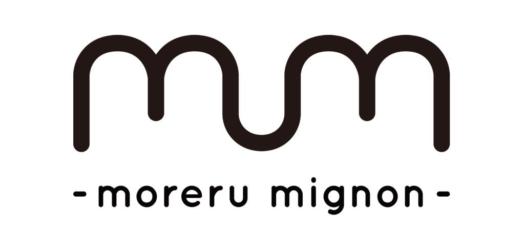 『moreru mignon』ロゴ