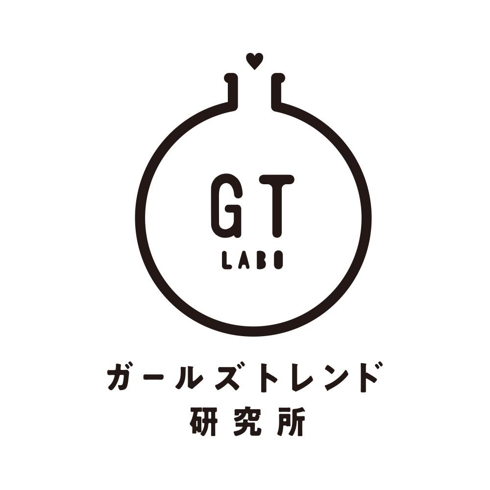 『ガールズトレンド研究所』ロゴ
