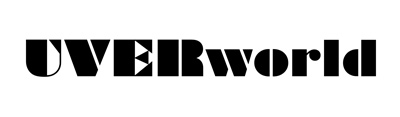 「UVERworld」ロゴ