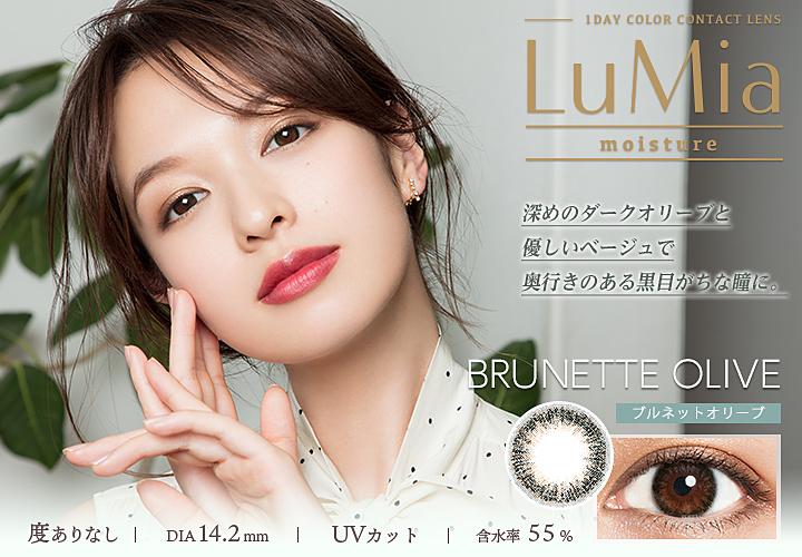 『Brunette Olive』イメージ