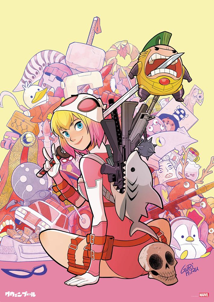 販売する日本版オリジナルポスターの一例